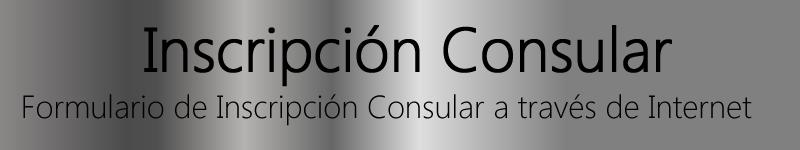 banner-inscripcion-consular-a-treves-de-internet